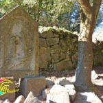 Lastra scolpita raffigurante il battesimo chiesa romanica di San Giovanni