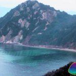 Spiaggia di Seccione o Prunini Portoferraio